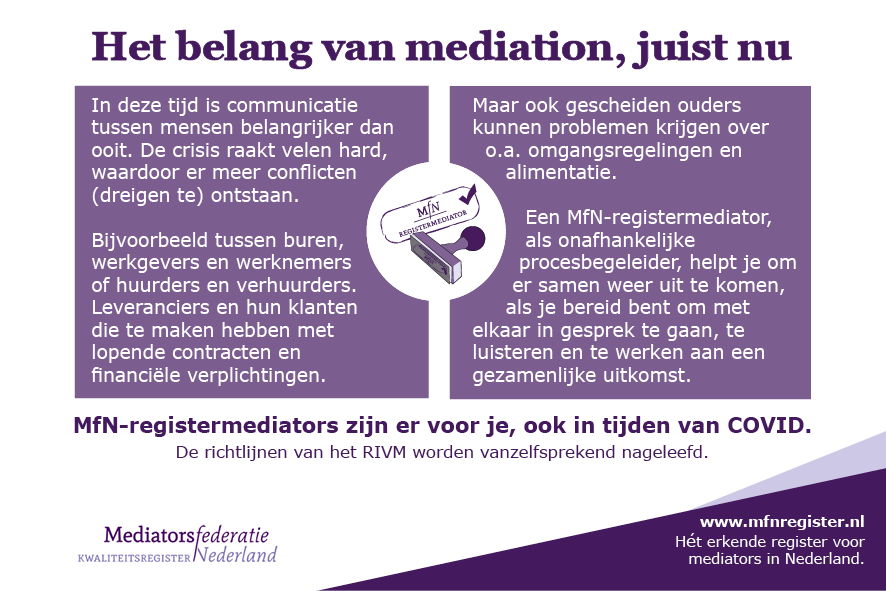 Mediation = Onpartijdig en Objectief